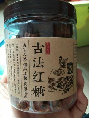 广东省惠州市龙门县古法黑糖
