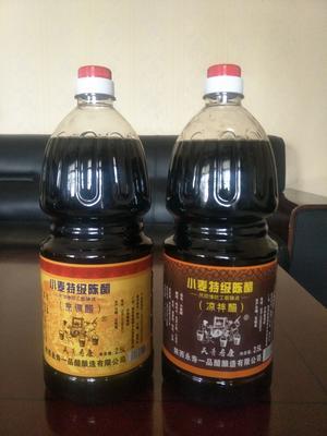 陕西省咸阳市永寿县陈醋