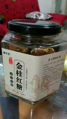重庆开县红糖