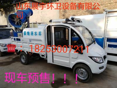 山东省菏泽市郓城县洒水车
