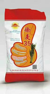 安徽省亳州市利辛县小麦种子
