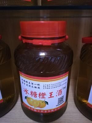 湖南省郴州市永兴县永兴冰糖橙 85-90mm 4-8两