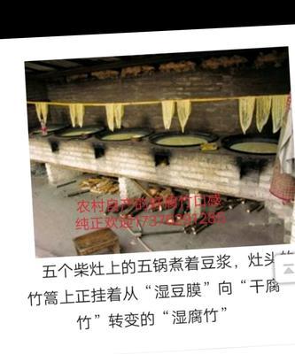 广西壮族自治区贺州市钟山县玉米醋