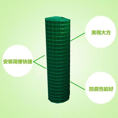 山东省济南市市中区护栏网
