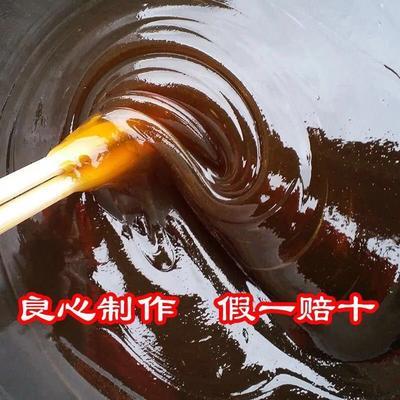 福建省泉州市晋江市麦芽糖