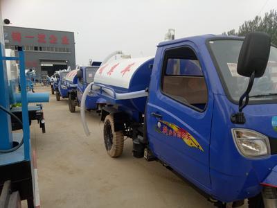 山东省菏泽市郓城县环卫车