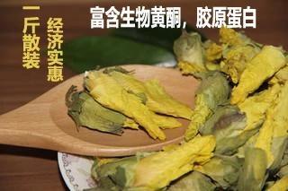 山东省枣庄市峄城区金花葵花茶 散装 一级