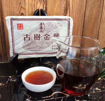 这是一张关于普洱饼茶 盒装 二级的产品图片