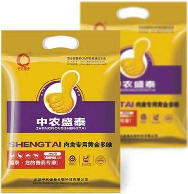 北京昌平区 营养添加剂