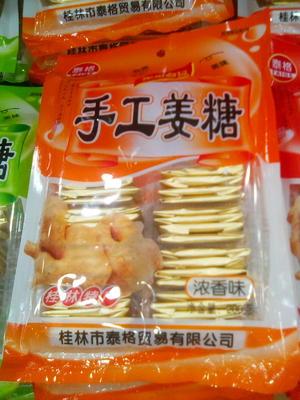 广西壮族自治区桂林市秀峰区小黄姜干姜片 双层塑料袋 12-18个月