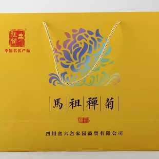 四川省德阳市什邡市金丝皇菊花茶 盒装 特级