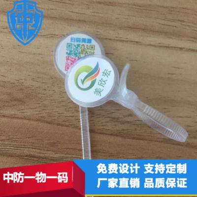 广东省广州市海珠区溯源标签家禽脚环 统货 10斤以上
