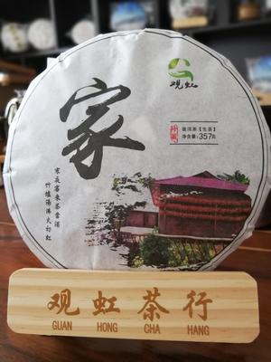 这是一张关于普洱生茶 盒装 特级的产品图片