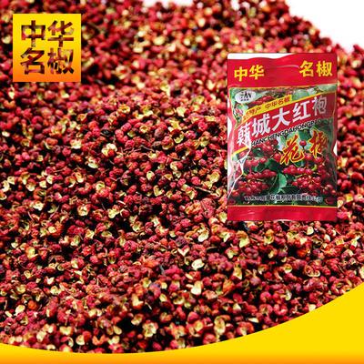 陕西省渭南市合阳县大红袍花椒 鲜花椒 特级