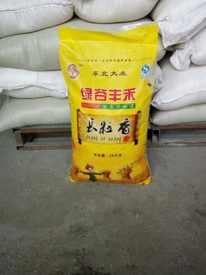 黑龙江省哈尔滨市通河县长粒香大米 非有机大米 晚稻 一等品