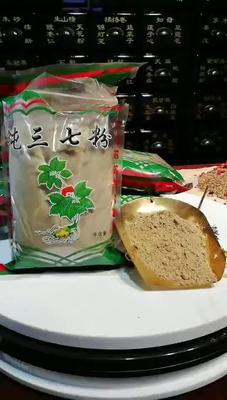 山东省潍坊市昌乐县三七