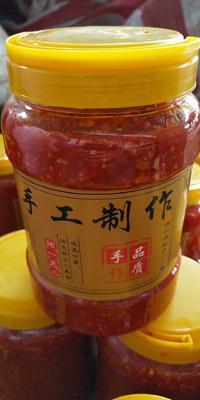 云南省西双版纳傣族自治州景洪市辣椒酱
