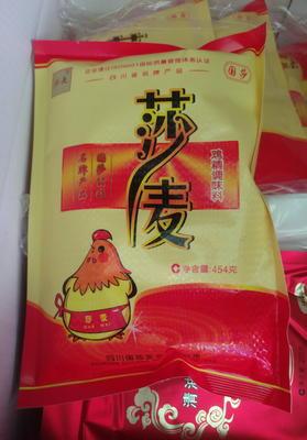 重庆沙坪坝区鸡精