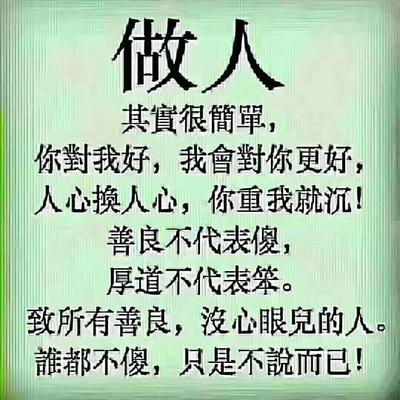 湖北省武汉市江夏区卷心包菜 1.5~2.0斤