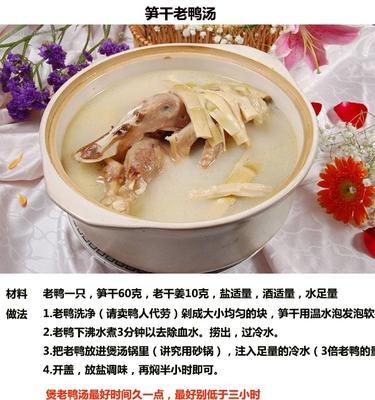 江西省宜春市万载县竹笋干 袋装 1年以上