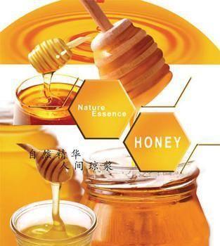 甘肃省陇南市武都区土蜂蜜 塑料瓶装 95%以上 2年以上