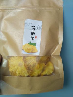 云南省保山市施甸县菠萝片