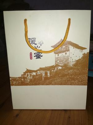 福建省龙岩市新罗区土蜂蜜 塑料瓶装 100% 2年