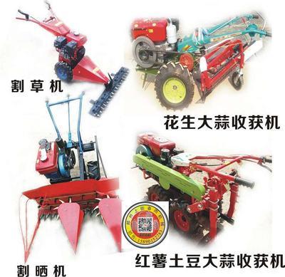 河南省郑州市上街区收割机