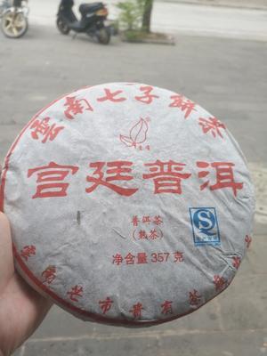 云南省德宏傣族景颇族自治州芒市普洱饼茶 散装 一级