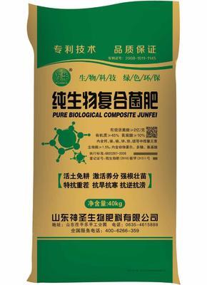 山东省聊城市茌平县复合微生物菌剂