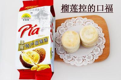 这是一张关于榴莲饼 2-3个月的产品图片