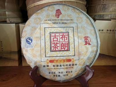 广东省广州市荔湾区普洱饼茶 袋装 一级