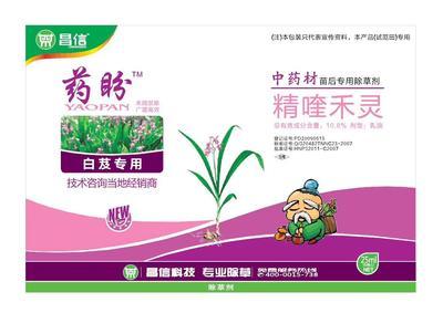 云南省昆明市官渡区复合微生物菌剂