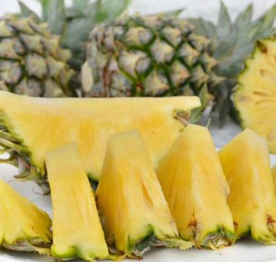 广西壮族自治区崇左市凭祥市香水菠萝 1 - 1.5斤