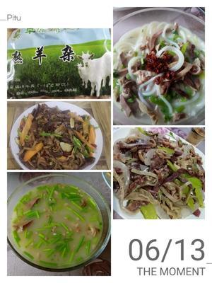 山东省潍坊市诸城市羊杂