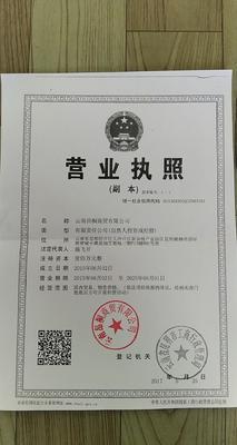 云南省昆明市呈贡区新疆棉花