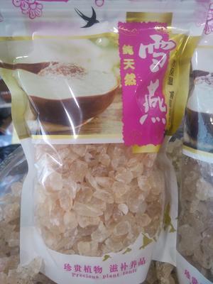 这是一张关于雪燕的产品图片