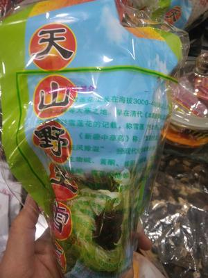 这是一张关于天山雪莲花的产品图片