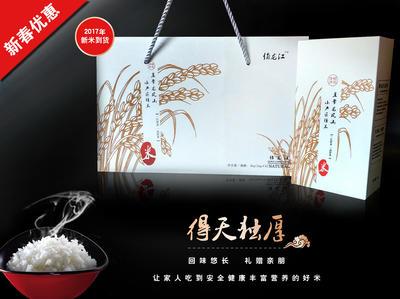 黑龙江省齐齐哈尔市克东县五常大米 非有机大米 晚稻 一等品