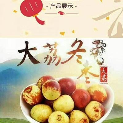 这是一张关于大荔冬枣 拐一 20-30g的产品图片