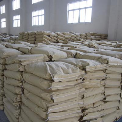 湖南省长沙市长沙县植物活力素