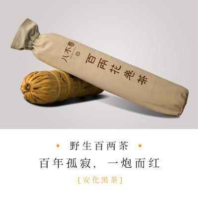 湖南省长沙市芙蓉区安化黑茶 袋装 特级