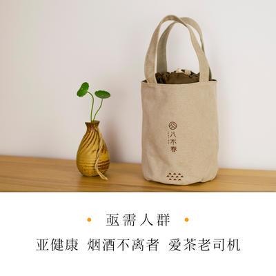 湖南省长沙市芙蓉区安化黑茶 罐装 特级