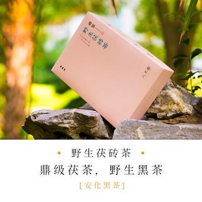 湖南省长沙市芙蓉区茯砖茶 盒装 特级