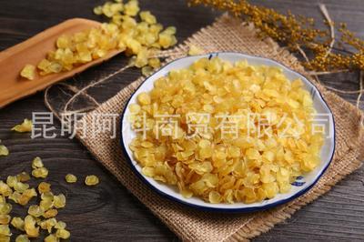 贵州省安顺市西秀区皂角米