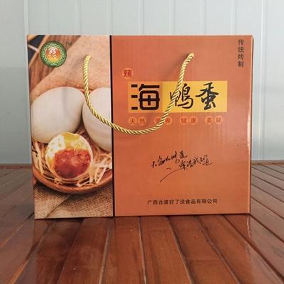广西壮族自治区北海市合浦县海鸭蛋 食用 礼盒装
