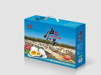 广西壮族自治区北海市海城区海鸭蛋 食用 礼盒装