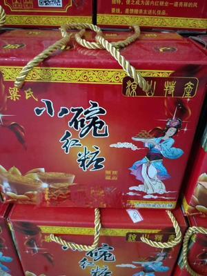 四川省凉山彝族自治州会东县甘蔗原汁红糖