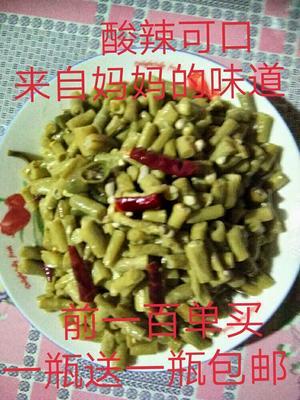 浙江省丽水市景宁畲族自治县酸豆角