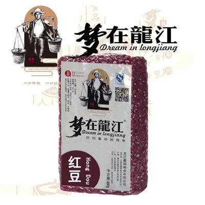 黑龙江省齐齐哈尔市龙江县红小豆 纯粮率≥98% 袋装